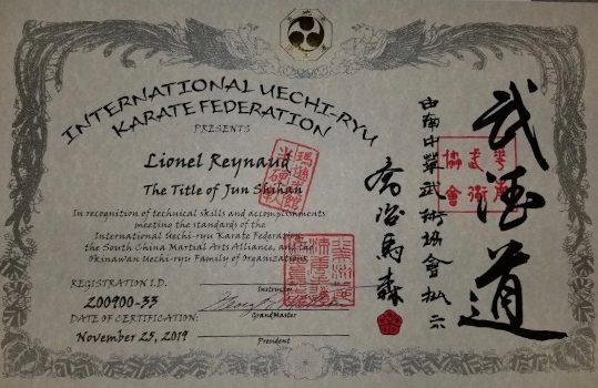 Certificat de Jun Shihan délivré par l'IUKF