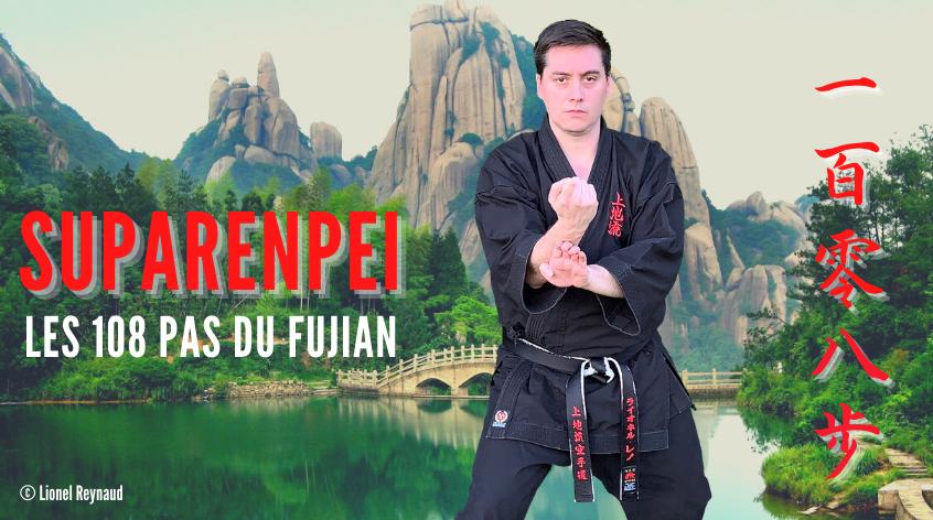 Blog-URKDF-suparenpei-lionel-reynaud